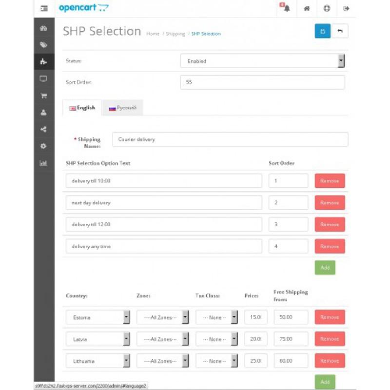 Opencart - Advanced Drop-Down Shipping Method